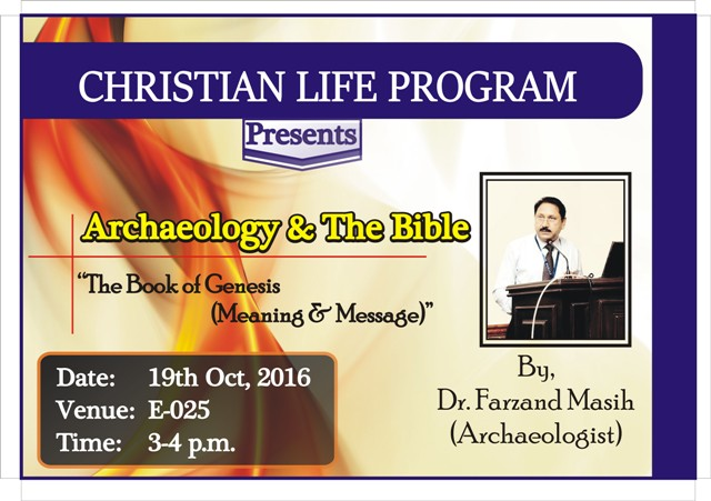 CLP to hold a seminar on 'The Book of Genesis' | FCC Societies