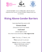 WES to hold a seminar on Rising Above Gender Barriers
