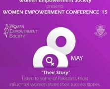 Register for WES' Women Empowerment Conference'15