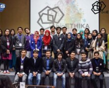 SBS holds BioEthika: A Three-day Asian Parliamentary Debating Championship