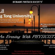 BPS to organize An Evening with Physicists