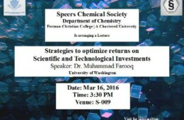 SCS to hold a lecture on 'Strategies to Optimize Returns on Scientific & Technological Investments'