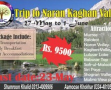 CBC to take trip to Naran and Kaghan Valley