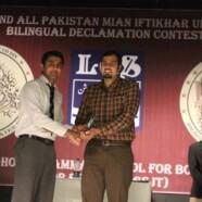 Usama Tarar wins Best Urdu Speaker trophy at Mian Iftikhar-ud-din Bilingual Declamation Contest