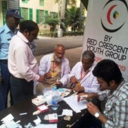 RCYG arranges blood screening camp