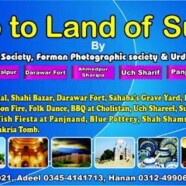 FPS, FPSS and Bazm-e-Fikar-o-Nazar to organize trip to south Punjab
