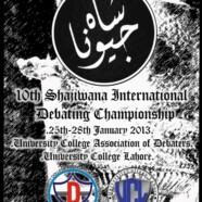 FDS in top 6 teams at 10th Shahjiwana International Debating Championship