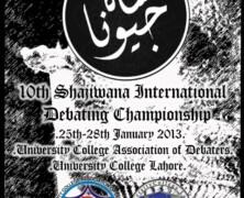 FDS in top 6 teams at 10th Shahjiwana International Debating Championship