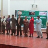 Khamoshi Toro-a theater performance on violence against women