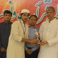 FCC student runner-up in All Pak Qirat & Naat Competition