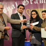FDS participates in National Grammar School Challenge Cup'13