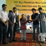FCC students judged best speakers at UMT All Pakistan Multilingual Declamations
