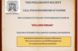 Millers Dream Philosophy Journal Call for the Submission of Papers