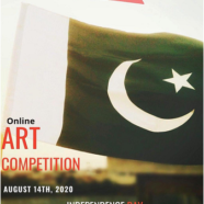 Art Junction Organizes Independence Day Special Online Art Competition