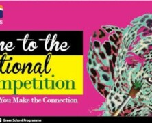 Entries invited for National Art Competition