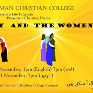 CLP presents a Christian play 'Mary and the Women' – Watch online