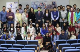 DGS Organizes a Session on Climate Change