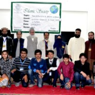 IS holds Milad and Seerah Seminar