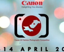 FPS to organize Canon All Pakistan Photography Competition