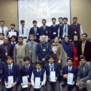 ICC holds quiz competition
