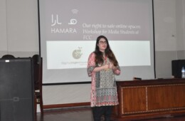 WES & FJS in Collaboration with Digital Rights Foundation Conducts An Awareness Session on Online Safety