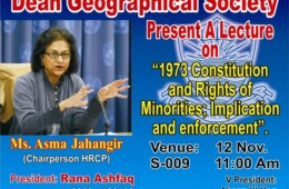 DGAC to host lecture by Asma Jahangir on 1973 Constitution and Rights of Minorities