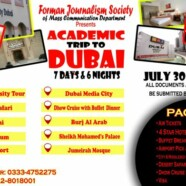 Register for FJS' trip to Dubai