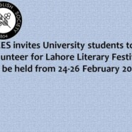 EES invites volunteers to register for LLF 2017