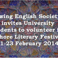 Inviting volunteers for Lahore Literary Festival 2014