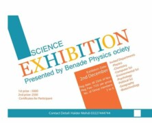 Science Exhibition by BPS