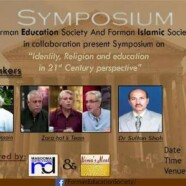 FES and IS to organize a Symposium on Identity, Religion and Education in 21st Century Perspectives