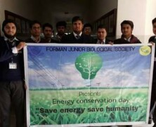 JBS Commemorates Energy Conservation Day