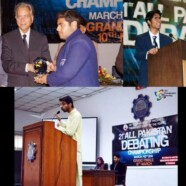 FDS participates in UET's All Pakistan Bilingual Declamation Championship