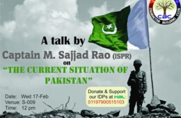 CBC to hold a talk on The Current Situation of Pakistan