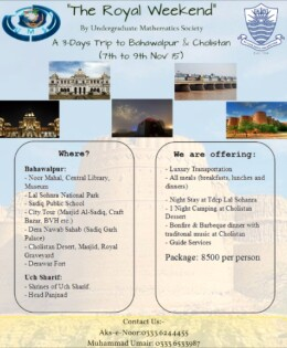 Register for UMS trip to Bahawalpur and Cholistan