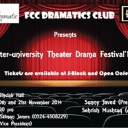 FDC presents  Inter University Theater Drama Festival 2014