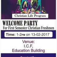 CLP to hold Welcome Party for Christian Freshmen