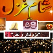 BFN to hold Sham-e-Ghazal