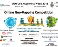 DGS to hold Online Geo–Mapping Competition