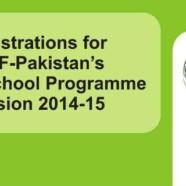 Join WWF's Green School Program