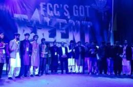 LF hosts Fifth Season of FCC's Got Talent