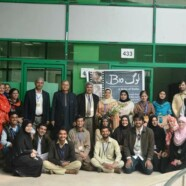 SBS holds first session of Bio لوگ‎