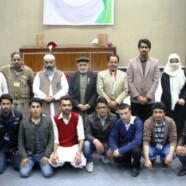 Islamic Society holds seminar on Seerah and Milad