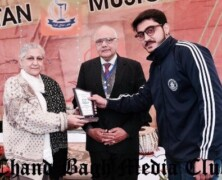 FMS wins All Pakistan Music Competition