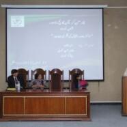Bazm-e-Fikr-o-Nazar holds lecture on Dr Allama Iqbal