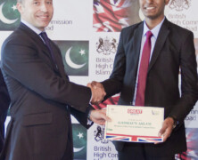 Gadhaun Aslam selected for British High Commission's Youth Advisory Board