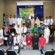 IS holds Naat and Qirat Competition 2016