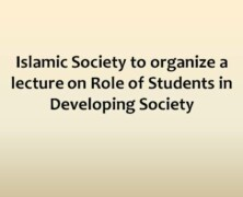 Islamic Society to organize a lecture on Role of Students in Developing Society