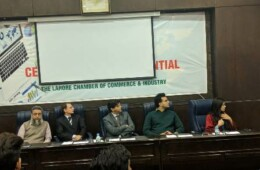 LES Organizes Educational Trip to the Lahore Chamber of Commerce & Industry (LCCI)