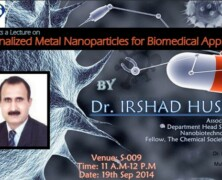 SBS to hold lecture by Dr Irshad Hussain